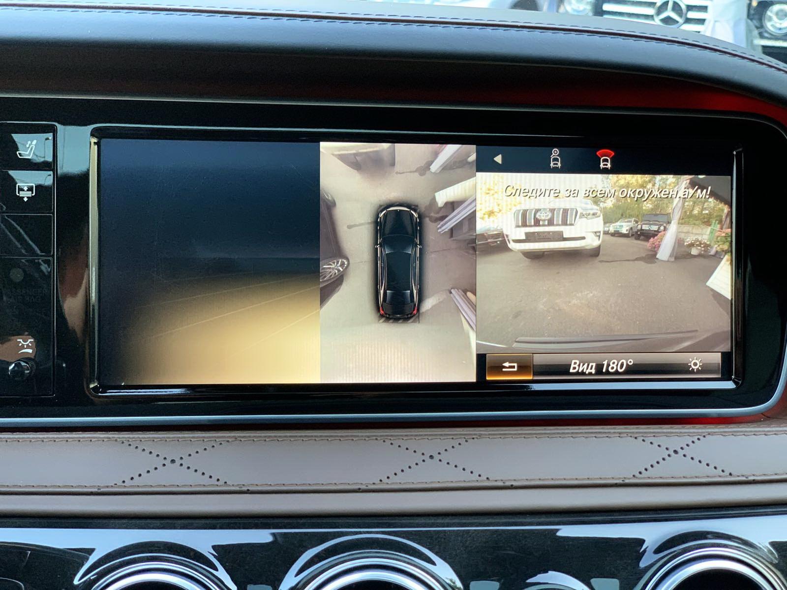 Mercedes-Benz S-class W222 S63 AMG 4matik